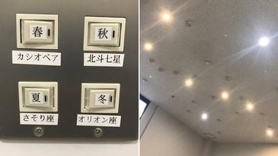 四季星座都在天花板上!筑波大學「樓梯間燈泡」開關一按就是星空