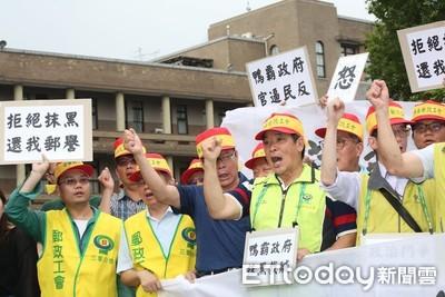郵政工會包圍行政院拒絕「政治黑手」