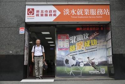 無薪假創新高 台灣經濟真的樂觀?