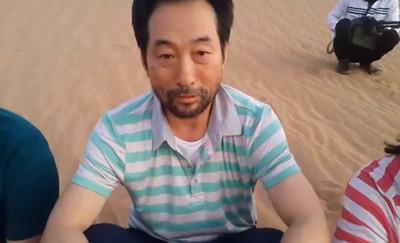 利比亞遭綁南韓公民時隔315天獲釋