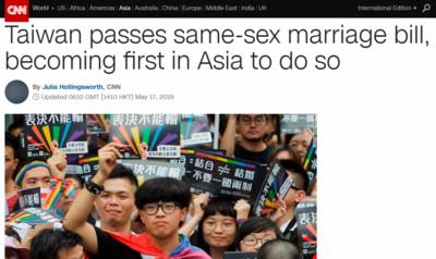 外媒搶快報台灣通過同婚專法