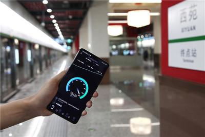 與南韓的距離 台灣排全球4G行動網速第27名
