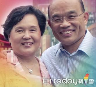蘇貞昌曬閃照慶同婚:但結婚不是開玩笑的!