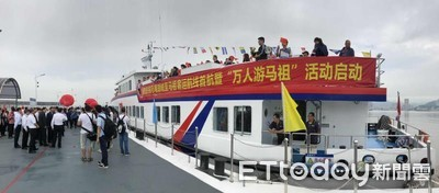 馬祖-馬尾新航線開通 航行時間少30分鐘