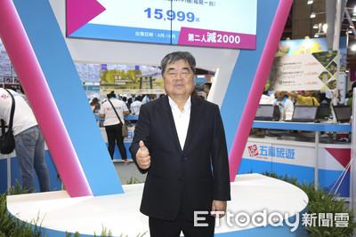 五福旅遊擬配發0.3元現金股利 董事不領酬渡「疫」關