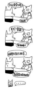 【圖文】超商怪事多/惜字如金的美德