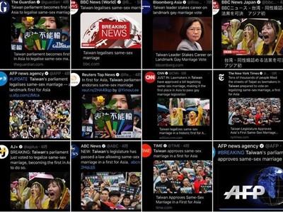 歷史性一天!96外媒報導台灣通過同婚