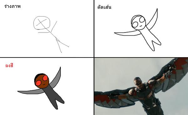 奇才用「小畫家」畫復仇者聯盟讓網友全跪..「懶惰風」成品一秒大逆轉:把膝蓋還我!