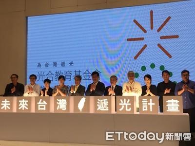 林佳龍捐1239萬成立光合基金會