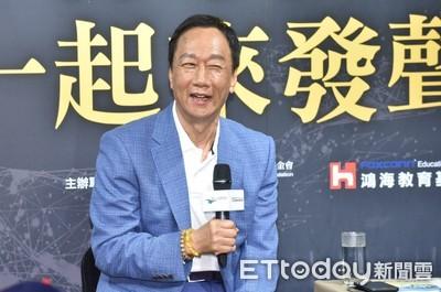 郭台銘:國民黨選上總統都是愛國片
