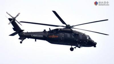 直-20塗戰術標號疑入列部隊