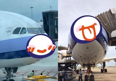 華航飛機借國泰機鼻 秒變憤怒鳥