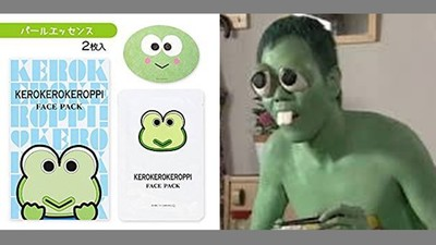恐怖連結!大眼蛙面膜敷上變「綠臉外星人」 網哭:這我在鬼片看過