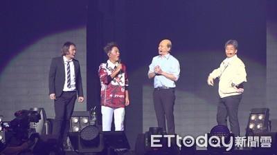 柯P世堅韓國瑜 憲哥演唱會「驚人同台」