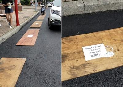 新竹「路平」貼心鋪長木板 網再推:脫鞋進超商