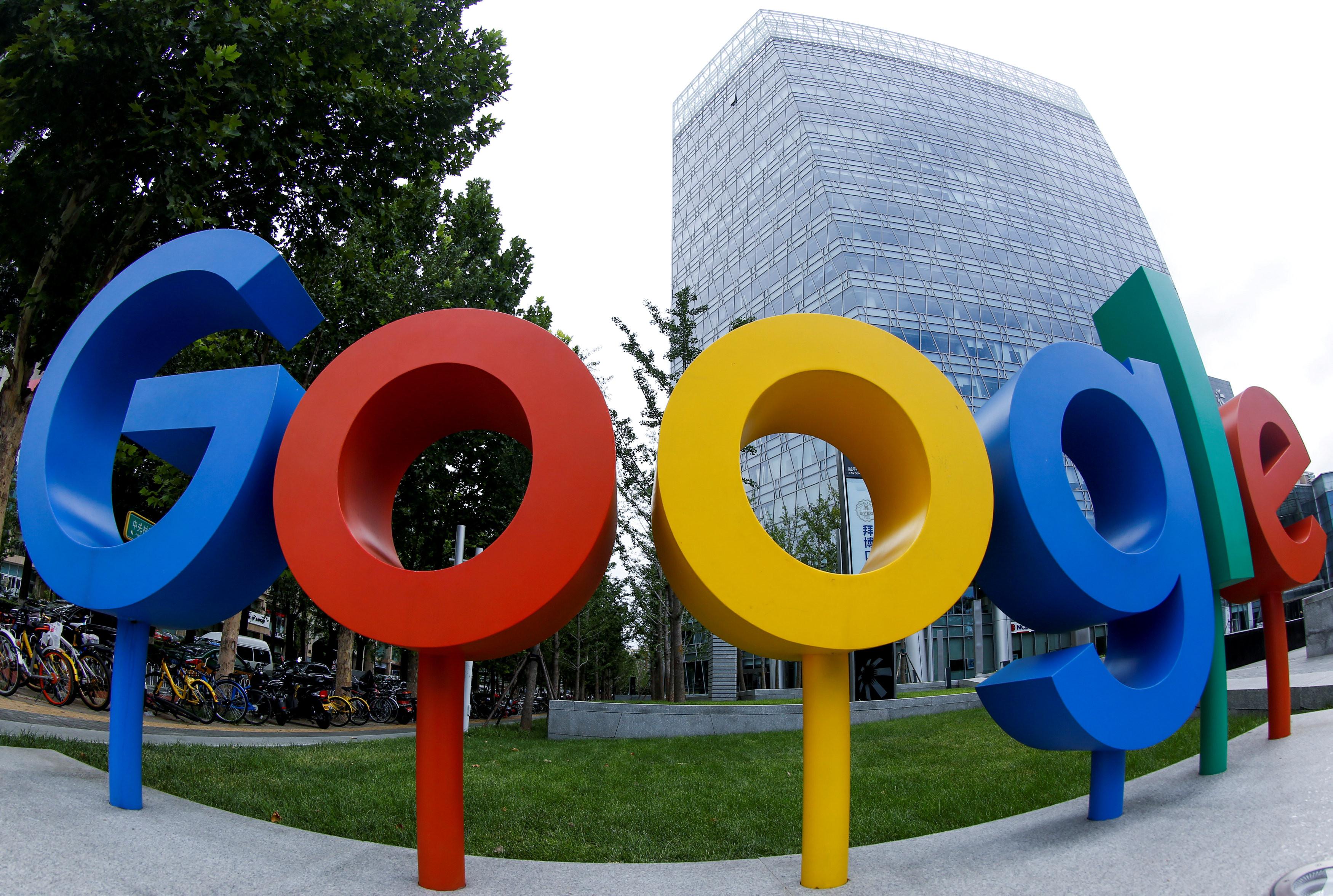 ▲▼ 谷歌在北京的辦公大樓。(圖/路透)