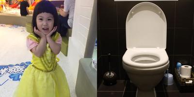 孩:屁股有鬍子!媽怒蹲廁所崩潰