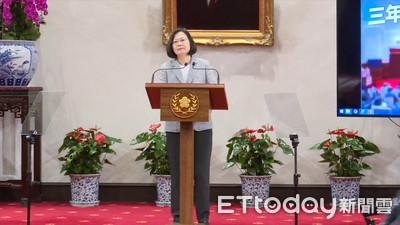 蔡英文宣示:下任期舉辦「台灣博覽會」