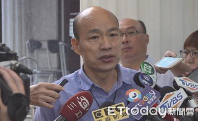 毒防局傳將被裁撤 韓國瑜否認