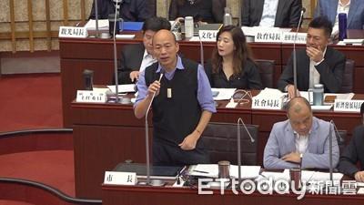 高雄國際大機場 韓國瑜開價3到4千億