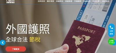 涉賣假護照 王權宏喊冤:沒發現啊