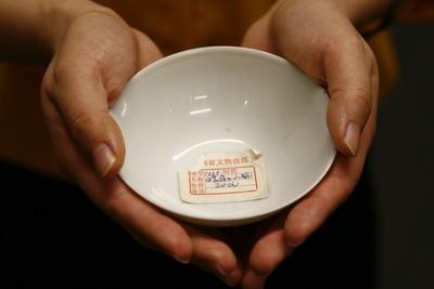 千元清朝茶碗竟是御用 百萬賣出