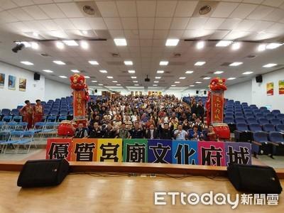 台南「眾神公約」警長起鼓 數位簽章鑼聲廻響