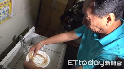 郭董自爆:在家做錯事就被罰洗碗