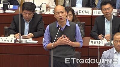 韓國瑜「卡韓」:捷運延伸林園連8百萬都不給