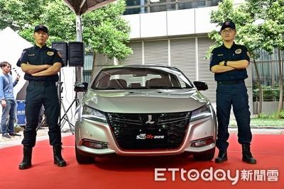 納智捷S5 GT225化身警用偵防車