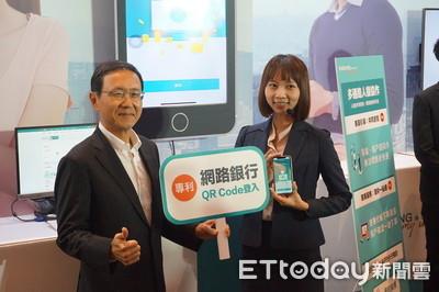 中信銀擴大發展數位服務 新品牌今正式上線