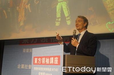 藍營重啟自經區修法 荷蘭貿易代表:開放是台灣非做不可的事
