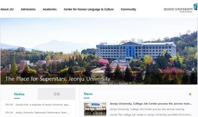 韓大學成陸博士學歷工廠 12天讀完一學期課程