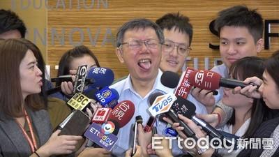 郭台銘嗆沒修養 柯P否認批評:笑也不行?