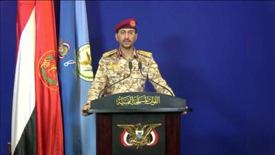 葉門胡塞派無人機襲擊沙國機場