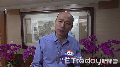 韓國瑜:總統高雄辦公室會在軍營