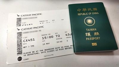 親子出國護照自己辦 省錢又方便