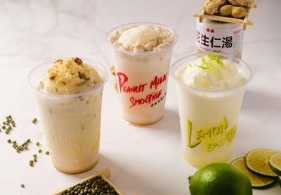 復刻古早味!萊爾富「牛奶花生冰沙」限量10萬杯開賣了