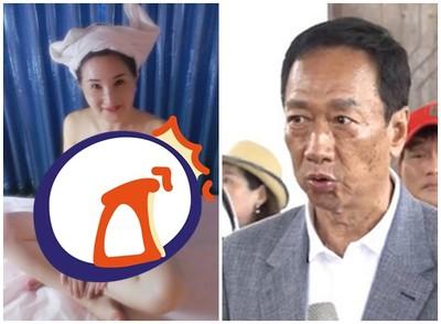 67歲女星加碼曝「第2彈半球裸照」挺郭台銘!
