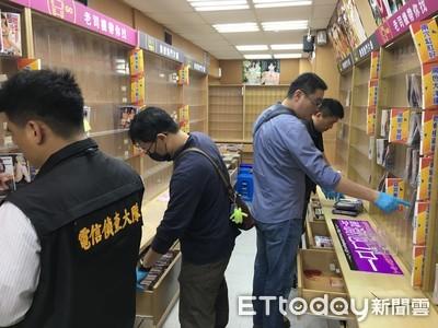 台警破盜版色情片網站 日女優拍片感謝!