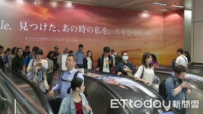走趟台北捷運 教你夏季出遊去哪玩