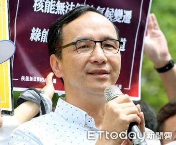 中天符合撤照條件? 朱立倫:別把台灣民主送進歷史