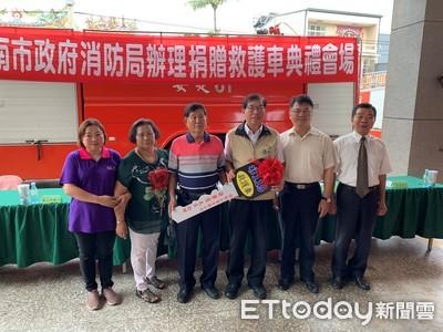 偉哲企業捐贈救護車 提升台南救護能力