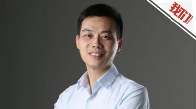 小米副總裁涉猥褻 遭拘5日