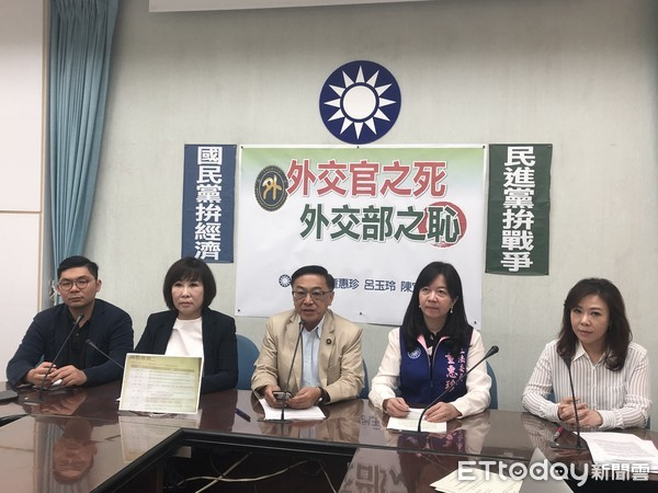 蘇啟誠案監院糾正外交部 藍委要求召回謝長廷測謊
