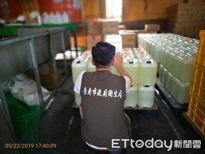 洗碗精使用回收洗腎藥水空桶 衛生局令下架