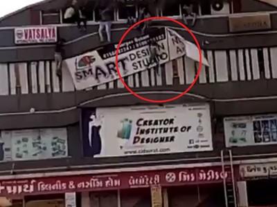 印度購物中心大火 至少15學生死