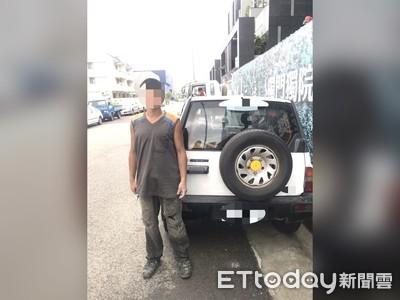 男偷吉普車「凸」半台灣遭法辦