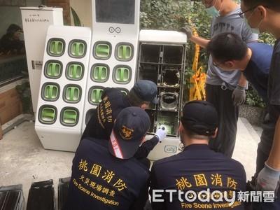 電動機車電池交換站火警 消防局勘驗