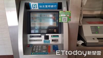 ATM便利性收服台灣民眾 央行帶你了解ATM前世今生